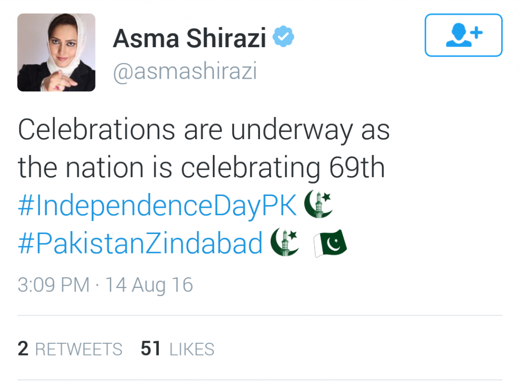 asma-shirazi-tweet