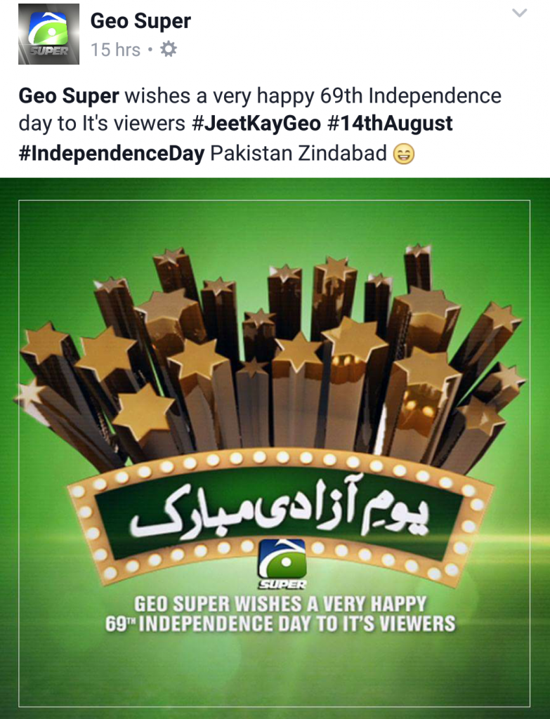 Its not typo, Geo Super is actually celebrating 69th Independence Day