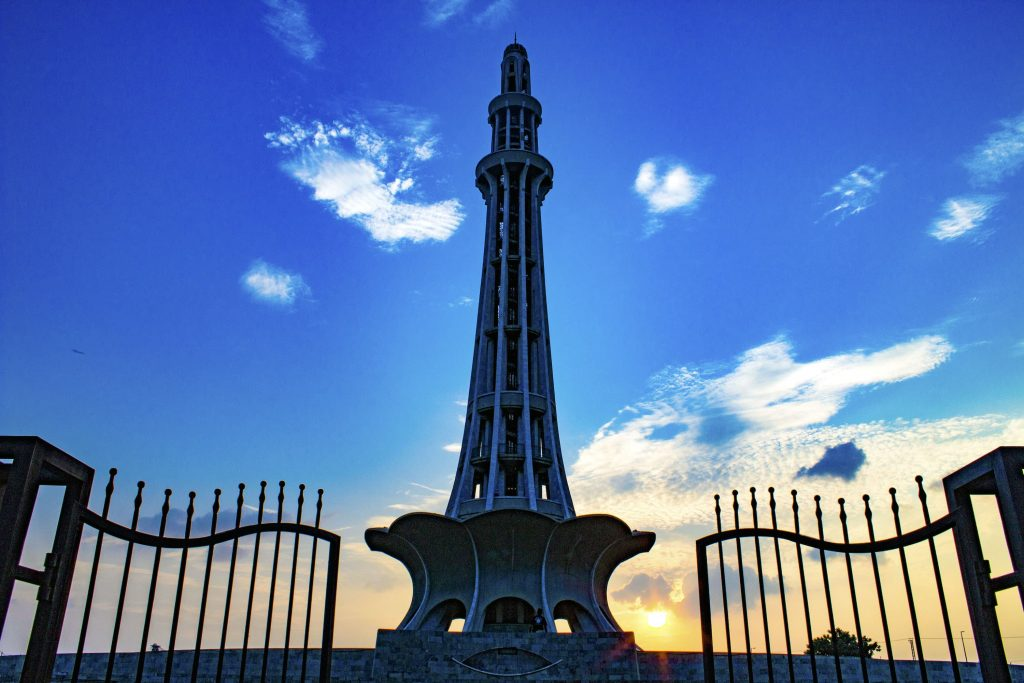 Minar-i-Pakistan, Lahore. — Photo by Waqas Afzal